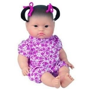 Bébés du Monde - Asiatique - Fille